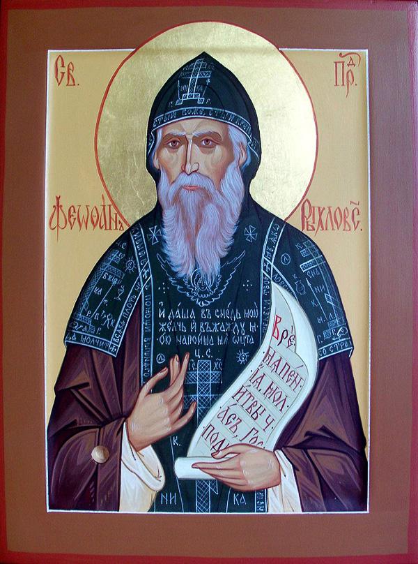 Святой преподобный Феофан Рыхловский